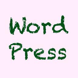 Wordpressではてなブログっぽい過去記事への参照を簡単に表示する方法 ぐだおの隠遁生活研究室